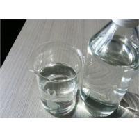 Buy cheap 1,4- Butanediol BDO 110-63-4 Chemical Raw Materials High Purity Bio Based BDO from wholesalers