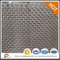 Buy cheap Stainless steel wire mesh plain weave dutch weave twill weave from wholesalers