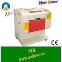 Buy cheap chiese cnc router machine 6040 from wholesalers