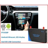 Buy cheap PTV550P car mirror link miracast adapter GPS Music Player from wholesalers