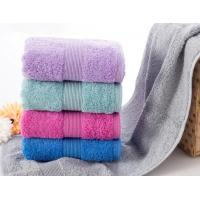 Buy cheap 100% cotton plain color terry dobby border bath towel banded bath towel, cotton bath towel from wholesalers