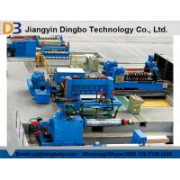 Buy cheap 380V Semiautomatic Steel Coil Slitting Line Machine with Common Carbon Steel Sheet from wholesalers