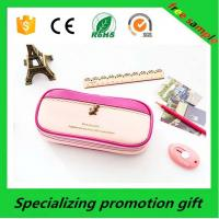 Buy cheap Promotional PU Custom Printed Pencil Case / Bag For Teenagers from wholesalers