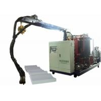 Buy cheap PLC Touch Screen High Pressure Foaming Machine For Pillow , Auto Seat Cushion from wholesalers