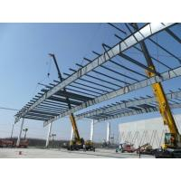 Buy cheap Excellent Industrial Steel Structure Buildings With Memory Calculation from wholesalers