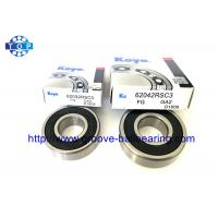 Buy cheap Automobile Axial Deep Groove Ball Bearing from wholesalers