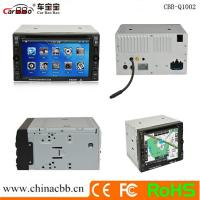 Buy cheap 6.2 Screen Size and Dashboard Placement Car DVD Player from wholesalers