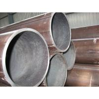 Buy cheap ASTM A53 seamless steel pipe for fluid from wholesalers