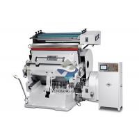 Buy cheap YX-930 Flat Bed Die Cutting Machine / Hot Foil Stamping And Die Cutting Machine from wholesalers