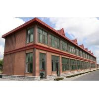 Buy cheap External Timber Wall Cladding , Durable Wood Plastic Composite Panel from wholesalers
