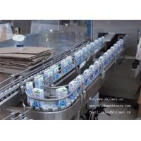 Buy cheap 500 - 1000 L / H  Pasteurized Milk Production Line For Plastic Bottle from wholesalers