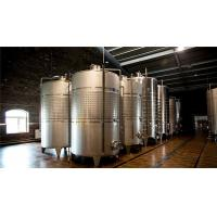 Buy cheap 4000l Beer Fermentation Tanks For Wine / Fruit Wine Making 3 Years Warranty from wholesalers