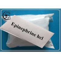 Buy cheap Epinephrine HCl injection To Treat Anaphylaxis , Cardiac arrest , Superficial Bleeding from wholesalers
