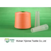 Buy cheap Customized Color  Bright Polyester Yarn For  Polyester Sewing Yarn product