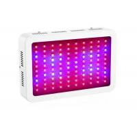 Buy cheap LED Indoor Plant Grow Lights IP41 Protection Grade Low Energy Consumption from wholesalers