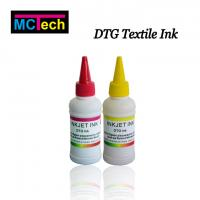 Buy cheap No clogging digital print on fabric textile pigment ink for epson 1390 printer from wholesalers