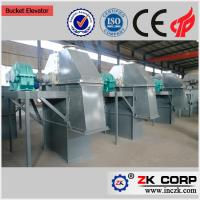 Buy cheap Bucket Elevator for Cement from wholesalers