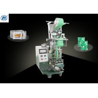 China 220v 380v Medication Packaging Machine , Automatic Filling And Sealing Machine on sale