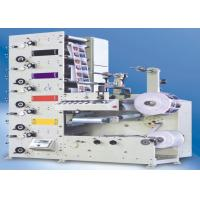 Buy cheap 6 Color Paper Cup Flexo Printing Machine With UV Absorber 60m/Min from wholesalers