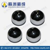 Buy cheap Polished Tungsten Carbide Ball from wholesalers