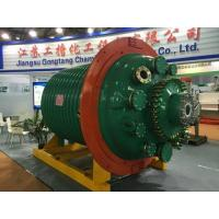 Buy cheap 4000L Jacketed mixing vessel reactors in pharmaceutical industry and agrochemical industry from wholesalers