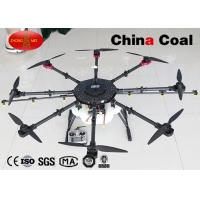 Buy cheap Carbon Fiber UAV Crop Sprayer Drone Professional Agricultural Drone from wholesalers