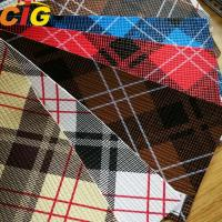 Buy cheap New Product Printing Pvc  Leather for Car Seat Cover and Sofa from Thickness 0.5mm - 1.2mm in Different Designs product