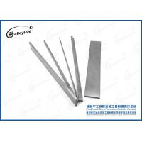 Buy cheap Impact Wear - Resistant Blank Tungsten Carbide Strips , Tungsten Flat Bar For Cutting Knives from wholesalers