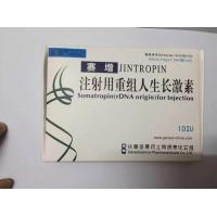 Buy cheap BodyBuilding Human Growth Hormone Peptide HGH Authentic Jintropin Kigtropin 10IU / Vial from wholesalers
