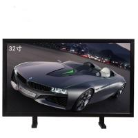 Buy cheap Metal Case FULL HD 24 inch Cctv Monitor Screen bnc input 1280*1040 resolution from wholesalers