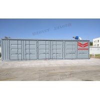 Buy cheap ZOYET Outdoor Storage Container, With Good Shelves spill containment system from wholesalers