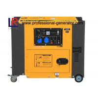 Buy cheap Air Cooled Silent Portable Electric Diesel Generator Single Phase for Home 220V product