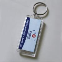 Buy cheap 2012 personalized acrylic keychain metal from wholesalers