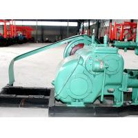 Buy cheap Horizontal Centrifugal Drilling Mud Pump Diesel Engine 15KW Power from wholesalers