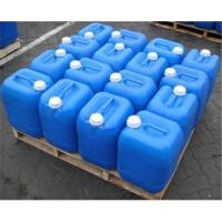 Buy cheap Polyphosphoric acid 95% / 105% / 115% from wholesalers