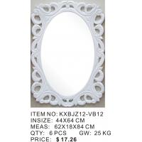 Buy cheap hot sale Wood Frame Dressing Mirror MDF mirror frame maufactory mirror frame wholesale from wholesalers