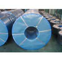 Buy cheap brightness / black finish soft, hard, stainless worked Cold Rolled Steel Strip / Strips from wholesalers