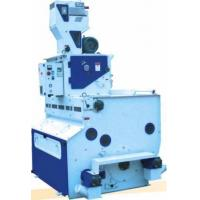 Buy cheap MLGX25B Paddy Husker&Rice Milling Machine from wholesalers