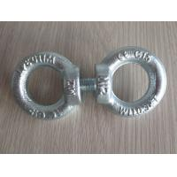 Buy cheap DIN580 Lifting eye bolt and DIN582 eye nut from wholesalers