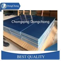 Buy cheap 1100 2024 6061 Aluminium Alloy Sheet High Elongation With Customized Requirement from wholesalers