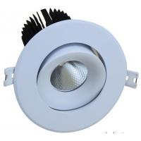Buy cheap 20W round motion sensor Led COB LED downlight  TUV SAA led bathroom ceiling lights aluminum material 3 years warranty from wholesalers