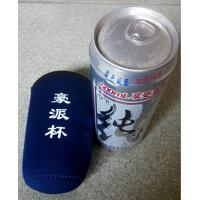 Buy cheap Promotional Cheap Custom Neoprene Stubby holder with rubber base product