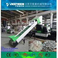 Buy cheap hot sale recycle plastic granules making machine price/plastic pelletizer pelletizing machine for PP PE from wholesalers