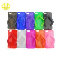 Buy cheap Colorful Silicone Cell Phone Protective Cases , Slipper iPhone 5S cover from wholesalers