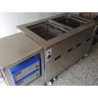 Buy cheap 40khz ultrasonic cleaner machine from wholesalers