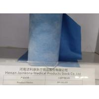 Buy cheap Non - Toxic Medical Non Woven Fabric with Absorbent SPP PE Waterproof SPP from wholesalers