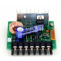 Buy cheap Komori original circuit board,5GH6700010,5GH-6700-010,FC001,Komori original board,FC001, from wholesalers