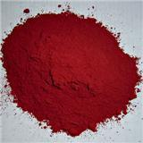 Buy cheap IRON OXIDE RED PIGMENT,PIGMENT RED 101, RED IRON OXIDE, RED OXIDE from wholesalers