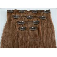 Buy cheap Fast delivery 613 100% Human Real Hair Clip In Hair Extensions European Straight for Lady from wholesalers