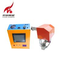 Buy cheap Mark Steel Pin Stamper Vin Number Marking Machine T6 Software Dot Markers from wholesalers